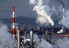 Контроль выбросов загрязняющих веществ в атмосферный воздух
