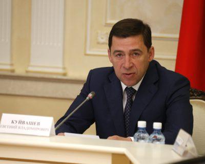 Глава Свердловской области поздравил жителей с Днем эколога