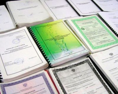 Экологические документы предприятия