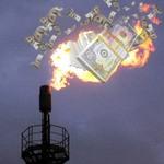 Нормативы платы за выбросы в атмосферный воздух загрязняющих веществ - расчет платы за негативное воздействие