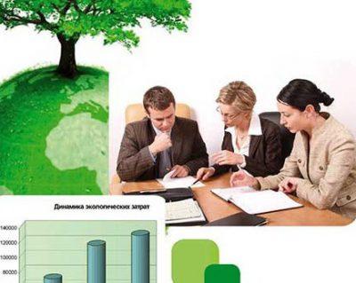 Что выгоднее: эколог в штате или заказ экологических услуг