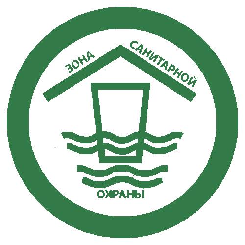 Зона санитарной охраны скважины